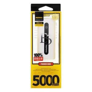 Power Bank 5000mAh Li-Pol White (EU Blister)