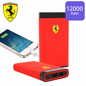 Ferrari Red 12000mAh