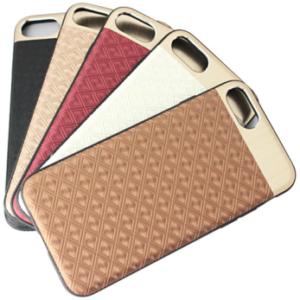 Beeyo Skin TPU kryt Samsung Galaxy S8 G950