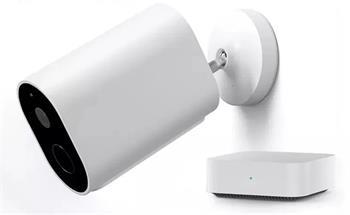 IMI EC2 Wireless Home Security Kamera + Brána